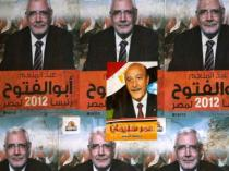 Egitto Elezioni
